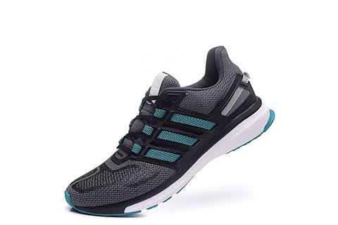 adidas energy boost grijs