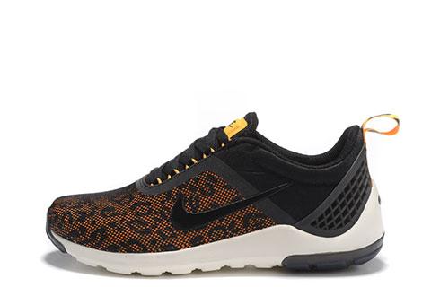 adidas schoenen tijgerprint
