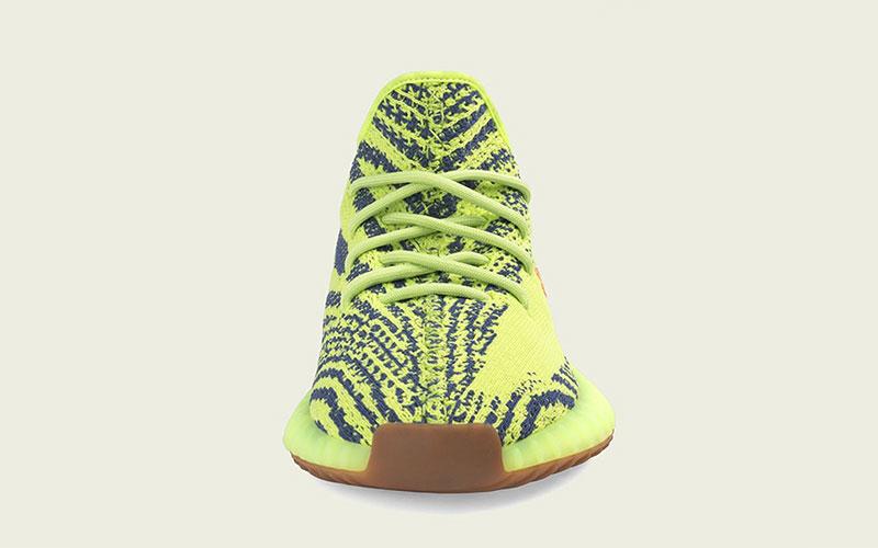 adidas yeezy zebra yellow